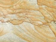 Detallo técnico: MEDISON YELLOW, granito natural pulido brasileño
