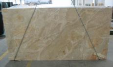 Suministro planchas pulidas 2 cm en brecha natural BRECCIA ONICIATA C-M453. Detalle imagen fotografías