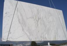 Suministro planchas pulidas 2 cm en mármol natural CALACATTA E_COM0807. Detalle imagen fotografías