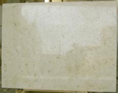 Suministro planchas mates 2 cm en caliza natural JERUSALEM GOLD LIGHT JS3633 J-07152. Detalle imagen fotografías