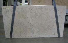 Suministro planchas mates 3 cm en mármol natural JURA GRAU C-608B. Detalle imagen fotografías