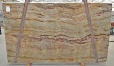 Suministro planchas pulidas 2 cm en cuarcita natural NACARADO BQ01759. Detalle imagen fotografías