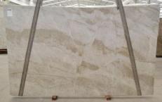 Suministro planchas pulidas 2 cm en cuarcita natural PERLA VENATA BQ02209. Detalle imagen fotografías