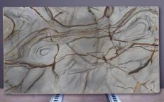 Suministro planchas pulidas 2 cm en cuarcita natural ROMA BLUE U0277. Detalle imagen fotografías