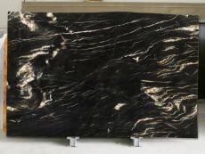 Suministro planchas pulidas 3 cm en cuarcita natural BELVEDERE 1542G. Detalle imagen fotografías