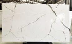 Suministro planchas pulidas 1.8 cm en vidrio fusión resistente al calor CALA VEIN O Model-O. Detalle imagen fotografías