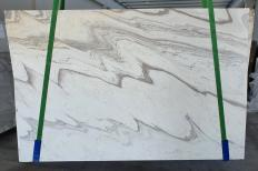 Suministro planchas mates 2 cm en mármol natural CALACATTA WAVE 1451. Detalle imagen fotografías