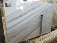 Suministro planchas pulidas 2 cm en Dolomita natural COVELANO VENATO Z0080. Detalle imagen fotografías