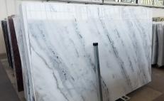 Suministro planchas pulidas 2 cm en mármol natural COVELANO VENATO U0438. Detalle imagen fotografías