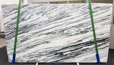 Suministro planchas pulidas 2 cm en mármol natural FANTASTICO ARNI VENATO 1058. Detalle imagen fotografías