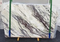 Suministro planchas pulidas 2 cm en mármol natural FANTASTICO ARNI 1211. Detalle imagen fotografías