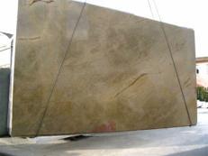 Suministro planchas pulidas 0.8 cm en mármol natural GIALLO ANTICO EXTRA EDIM2710AX. Detalle imagen fotografías