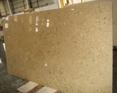 Suministro planchas mates 1.2 cm en caliza natural HALILA WITH FOSSILS - JS5555 J_07067. Detalle imagen fotografías