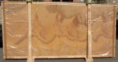 Suministro planchas pulidas 2 cm en ónix natural HONEY ONYX 14361. Detalle imagen fotografías