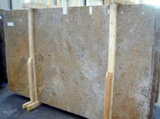 Suministro planchas pulidas 2 cm en granito natural JUPARANA ARANDIS CV1JUPAR. Detalle imagen fotografías