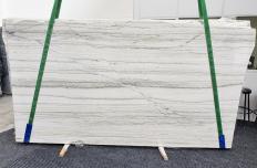 Suministro planchas pulidas 2 cm en cuarcita natural MACAUBAS WHITE 1341. Detalle imagen fotografías