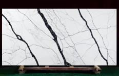 Suministro planchas pulidas 0.8 cm en cuarzo aglomerado artificial MATERA V7005. Detalle imagen fotografías