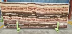 Suministro planchas pulidas 2 cm en ónix natural ONICE ARCO IRIDE Desert. Detalle imagen fotografías