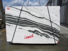 Suministro bloques ásperos 190 cm en mármol natural PANDA 1771M. Detalle imagen fotografías