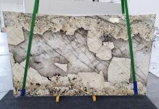 Suministro planchas pulidas 2 cm en granito natural PATAGONIA 1279. Detalle imagen fotografías