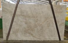 Suministro planchas mates 1.2 cm en cuarcita natural TAJ MAHAL BQ02441. Detalle imagen fotografías