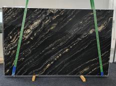 Suministro planchas pulidas 3 cm en cuarcita natural TROPICAL STORM 1364. Detalle imagen fotografías
