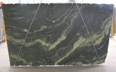 Suministro planchas cepillados 3 cm en beola natural VERDITALIA C-16797. Detalle imagen fotografías