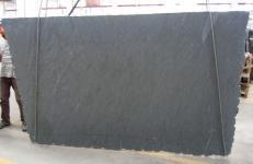 Suministro planchas cepillados 2 cm en granito natural VIRGINIA MIST C-16884. Detalle imagen fotografías