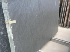 Suministro planchas cepillados 3 cm en granito natural VIRGINIA MIST C-16884. Detalle imagen fotografías