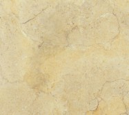 Detallo técnico: DESERT YELLOW DARK, mármol natural antiguo israelí