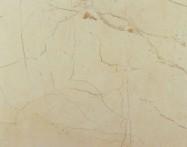 Detallo técnico: CREMA MACAEL PARADOR, mármol natural pulido español