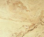 Detallo técnico: TRAVERTINO SCABOS ROSA, travertino natural cepillado italiano